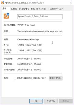 20151114_No-00.png